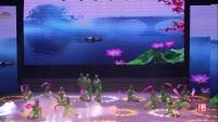 舞蹈《竹枝词》广州市海珠区退管办
