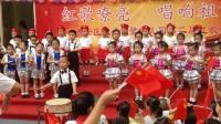 晋安区枫丹白鹭幼儿园打击乐《大中国》