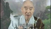 净空法师讲解【大乘无量寿经】185(贵贵美珠珠)
