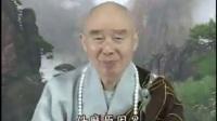 大乘无量寿经-第183集(净空法师讲解)(贵贵美珠珠)