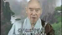大乘无量寿经-第184集(净空法师讲解)(贵贵美珠珠)