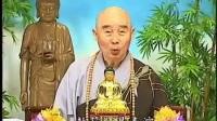 大乘无量寿经-第104集(净空法师讲解)(贵贵美珠珠)