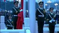 建国68周年北京天安门升旗仪式现场
