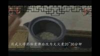 视频——郑州胡志安生物科技有限公司——中药煎服注意事项