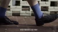 SuShoe 广告