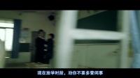 忍者校园终极预告片 &光映影视