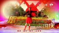 北京秀广场舞【献给亲人金珠玛】原创水兵舞附正反面教学