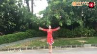 广州小花广场舞《一颗爱你的心》