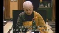 台湾佛教忏云法师佛学讲座《蒙山施食超度法》教学01