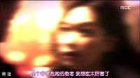 [Kill Me Heal Me][第03集][韩语中字]