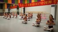 七彩花舞蹈考级2017年9月1506152124392
