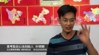 汪文辉老师销售课程 客户见证