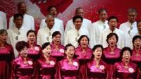 歌曲:《共和国之恋》首届广东省合唱大赛 《经视欢乐派》第一季 珠海市老干部合唱团