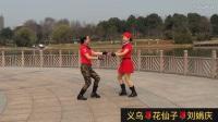 优美的吉特巴舞步欣赏110-义乌 花仙子