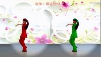阳光美梅广场舞【错过的情人】原创32步-2017最新广场舞-制作:永不疲倦_标清