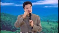 52-116-0001蔡礼旭老师的2005年幸福人生讲座-细讲弟子规