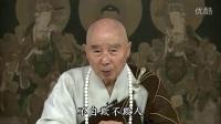 517集-净空法师-净土大经解演义(贵贵美珠珠)