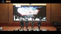 2017发现王国炫舞争霸赛初赛【舞度高校联盟 PEF】