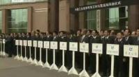 北京卫视《北京新闻》2010年4月21日