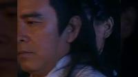 雪花神剑罗玄小凤恋音乐版主演:姜大卫 龚慈恩