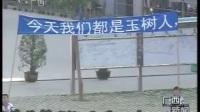 广西卫视《广西新闻》2010年4月21日