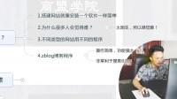 QQ网络推广15分钟搭建自己的网站_022分