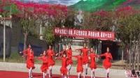 中秋节梁村镇舞友联谊会都中堡靓妹舞蹈队《青春修炼手册》