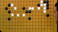 王元中级围棋教室 02