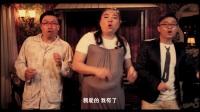 徐誉滕《亲爱的我有了》MV