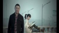 徐誉滕《做我老婆好不好》MV