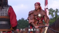 朱元璋.EP03.2004.超清 字幕