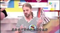 台湾节目谈谁是世界强国, 德国人力挺中国: 中国厚道! 做事有计划