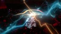 英雄联盟【2017全球总决赛】小组赛 第二天 WE vs MSF