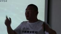 宝二爷比特币中国行第十站—合肥站