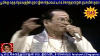 Sinthanai Sei Maname - T. M. Soundararajan Live - Isai Ragam