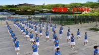 完美第五套科学健身快乐舞步健身操第一节