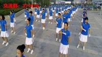 完美第五套科学健身快乐舞步健身操4.5.6节