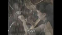 2《黄河大合唱》二、 黄河颂 :中国中央乐团