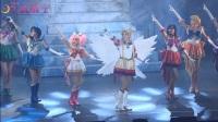 【午夜字幕】[seramyu]2017美少女战士音乐剧Le Mouvement Final-谢幕和感言