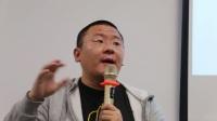 宝二爷比特币中国行第十四站—太原站
