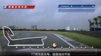 2017广汽丰田第二届双擎杯场地介绍