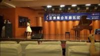 张琪悦-第六届亚洲青少年音乐比赛(西南赛区颁奖片段)