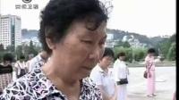 贵州卫视《贵州新闻联播》2010年8月15日