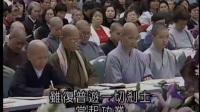 占察善恶业报经zcd2619-4