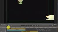 雷特字幕视频教程编辑区03