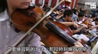 【獨家專訪】【12歲嘅沛盈‧香港的驕傲】首名中國人奪國際小提琴冠軍 黃沛盈:做咩都唔好放棄、鍥而不捨努力向上