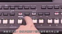 Yamaha PSR S670教学影片04 – 节拍器 录音和保存(键盘中国)