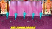 最新广场舞简单好学.mp4