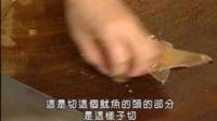 厨师烹饪技术26法 大全视频教程 厨师全套刀工烧菜做菜切菜刀工AVSEQ04