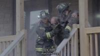 芝加哥烈火 第四季 01 被困者拒绝救援 道森劝导险受伤